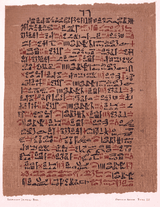 Ebers Papyus - Ancient Egyptian instructions for inducing abortions.